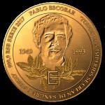 Coin trans